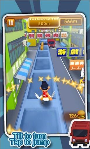 3D City Runner1