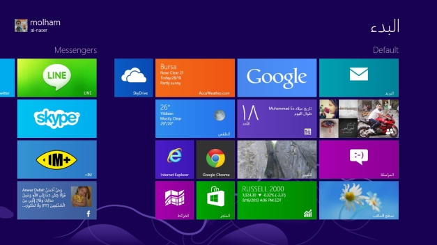 windows 8 arabic